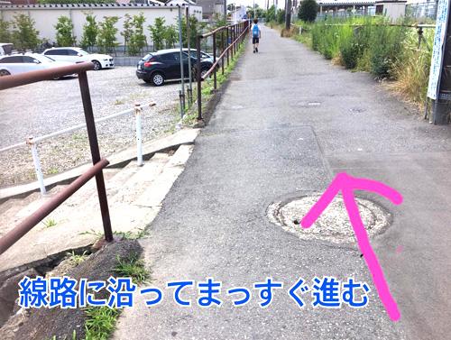 線路に沿ってまっすぐ進む